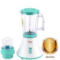 Harga Blender Plastic Cosmos 1.25 Liter CB-180 garansi hijau