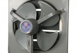 Harga KDK Exhaust Fan 16inch 40AAS