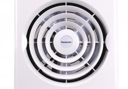 Harga Exhaust Ceiling Fan Panasonic 10 inch FV25TGU