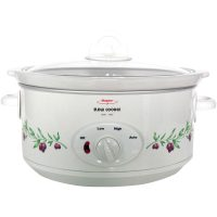 Harga Maspion Slow Cooker 3.5 Liter - MSC-1835