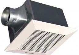 Harga Exhaust Fan Sirocco Panasonic FV24CDUN