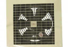 Maspion Ceiling Fan 8in – CEF20
