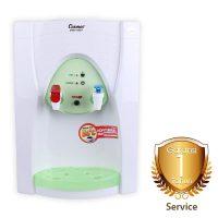 Harga Dispenser Extra Hot Cosmos CWD1150 garansi