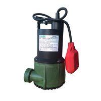 Harga Wasser Pompa Celup Auto - WD200EA