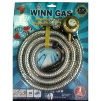 Harga Winn Gas Selang Paket Spiral Meter Diameter Kecil - PSFRW68M