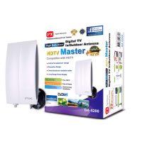 Harga Px Digital TV Indoor/Outdoor Antenna - DA5200