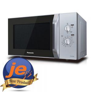 Harga Panasonic Microwave 25 Liter 750 Watt - NNSM32 terbaru