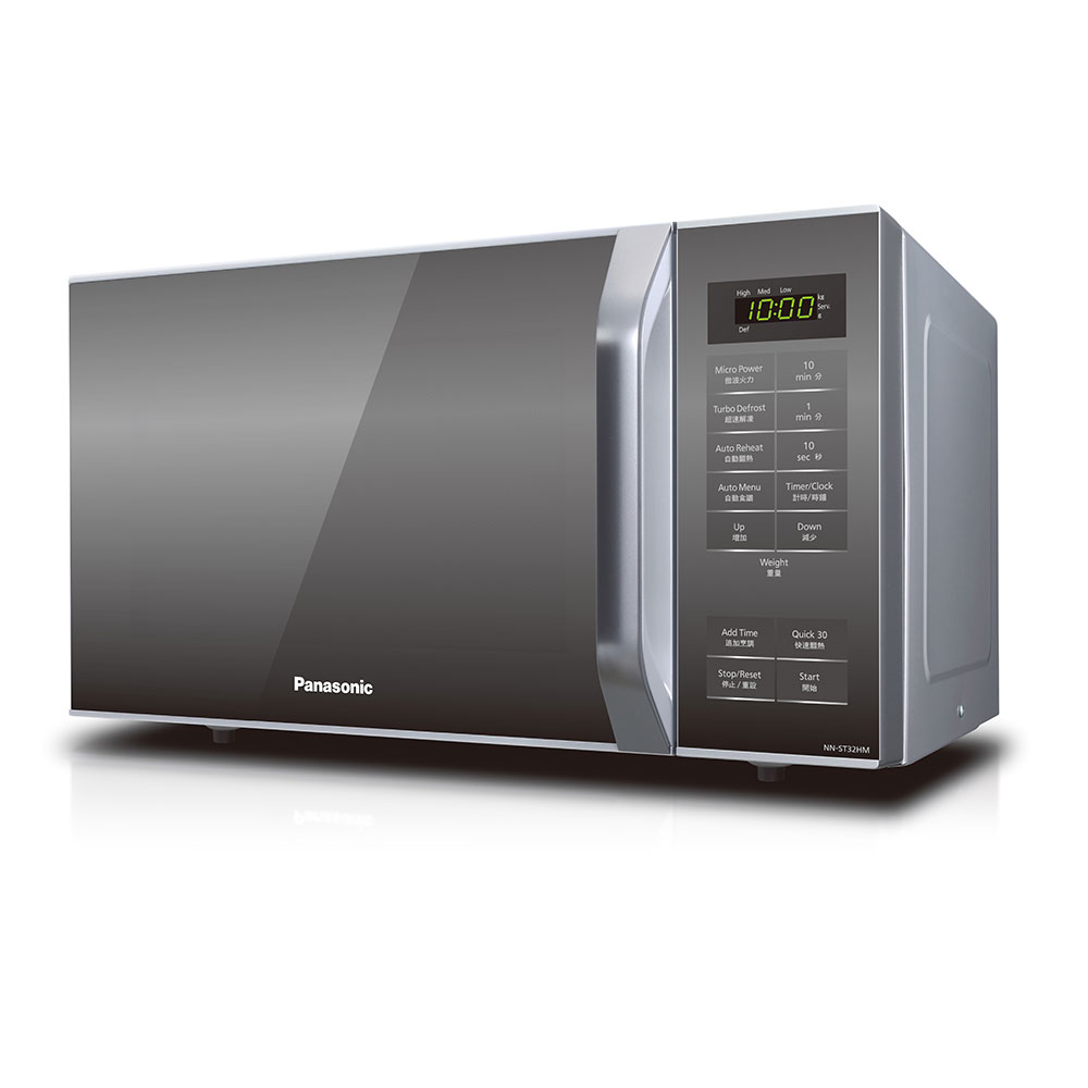 Microwave Digital 25 Liter 450 Watt