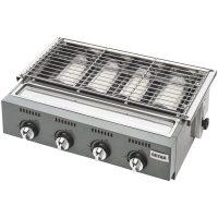 Harga Getra OL4B - Griller 4 Burner BBQ