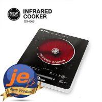 Harga Oxone OX-645 - Infrared Cooker 1500 Watt new